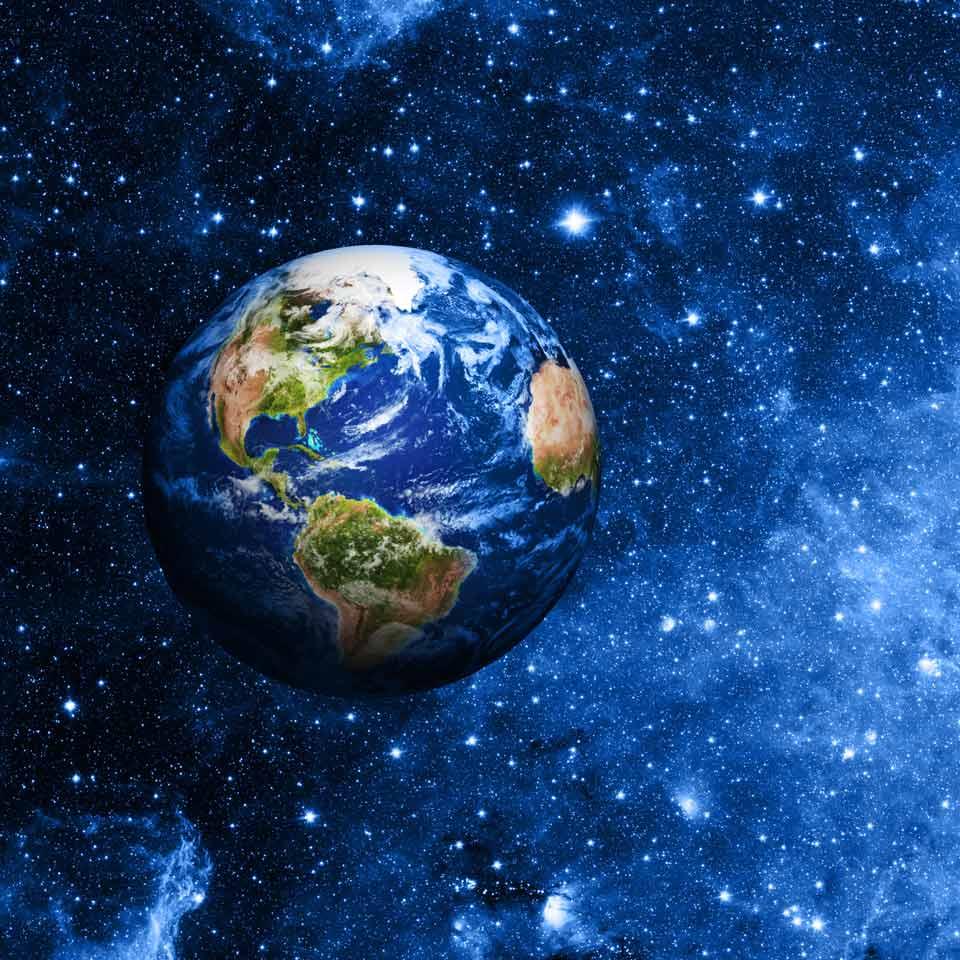 Ο Πλανήτης Γη