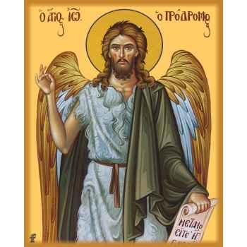 Ο Άγιος Ιωάννης ο Πρόδρομος