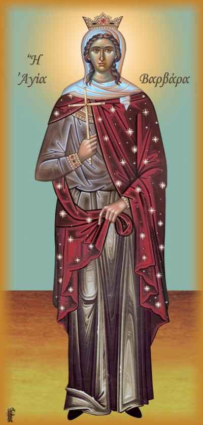 Αγία Βαρβάρα ολόσωμη
